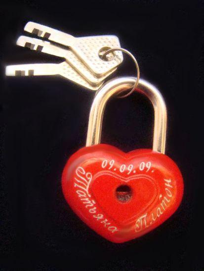 Замочек любви с гравировкой